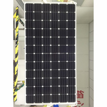 Yangtze 300w 310w 320w 330w mono solar panel modules