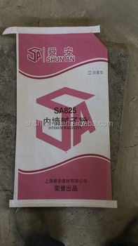SHUNAN HIGH quality Interior decoration Interior /exterior wall putty powder Building Materials