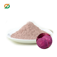 Chinese purple sweet potatoes organic pigment powder