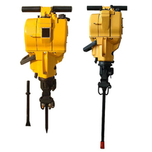 Pionjar 120 rock drill machine
