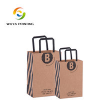 Cheap small brown paper carrier gift bags wholesale kraft paper bags with rope handles