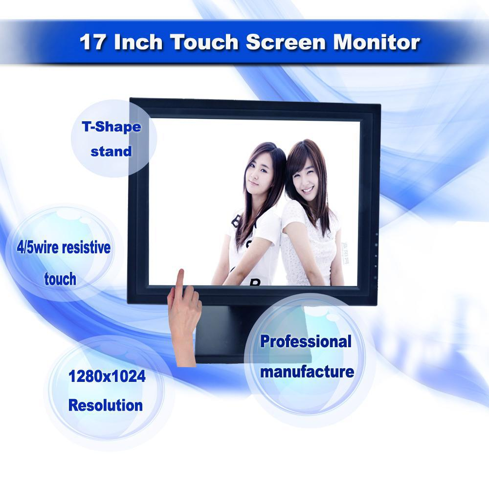 1280*1024 resolution 17 inch lcd touch screen monitor, monitor touch screen