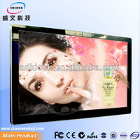 factory price lcd screen 1080p advertising media player lcd tv 32 inch low price