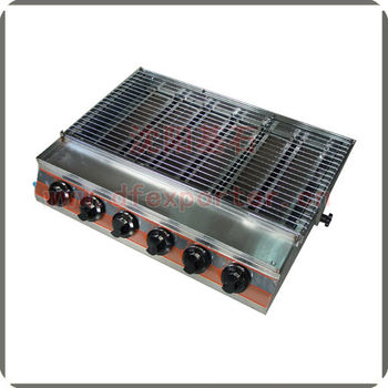 Infrared smokeless barbecue machine