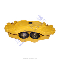 Luigong spare parts disc brake calipers for 3T wheel loader XGMA