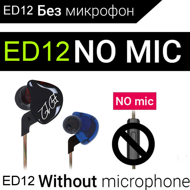 2016 New KZ ED12 Running Sport Earphone Noise Cancelling HIFI Bass Monito Earphone Headset   In Ear Earphone Stereo audifonos