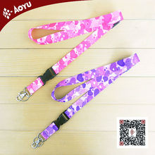free make different lanyard designs with your own logo