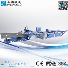 China famous brand JQ Laser full automatic stainless steel pipe cutting machine CE/FDA certrificate