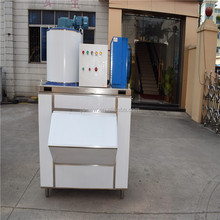 1000kg/day fresh water flake ice machine for fishing zone 1Ton Flake Ice Maker