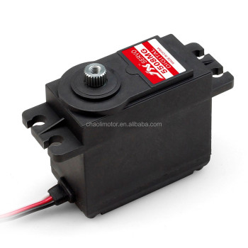 PDI-5508MG metal gear digital standard RC servo