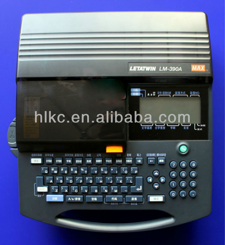 MAX LETAWIN electronic lettering machine accessory and spare part