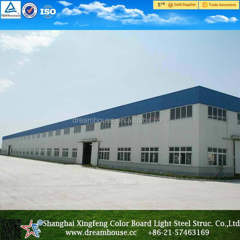 high quality prefab warehouse kit/warehouse steel structure/prefabricated warehouse building for sale