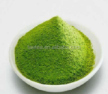 Tae Tea menghai free sample organic green tea matcha