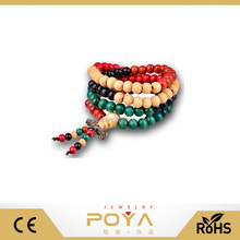POYA Jewelry Rosewood 108 Wooden Bead Bracelets,Mens And Womens Colorful Knot Bracelet Hand String
