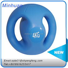 Easy to use Dual grip weight ball