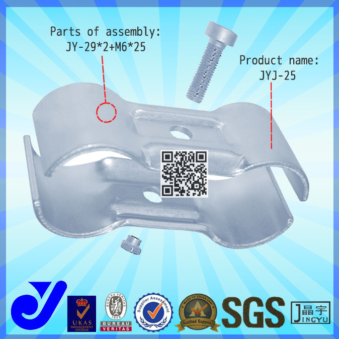 JYJ-25|Coated pipe metal joints for plastic lean pipe|Rack system hardware products