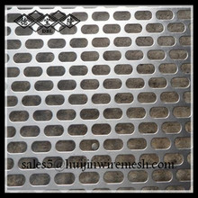 Alibaba Factory Slotted Hole Perforated Metal Mesh