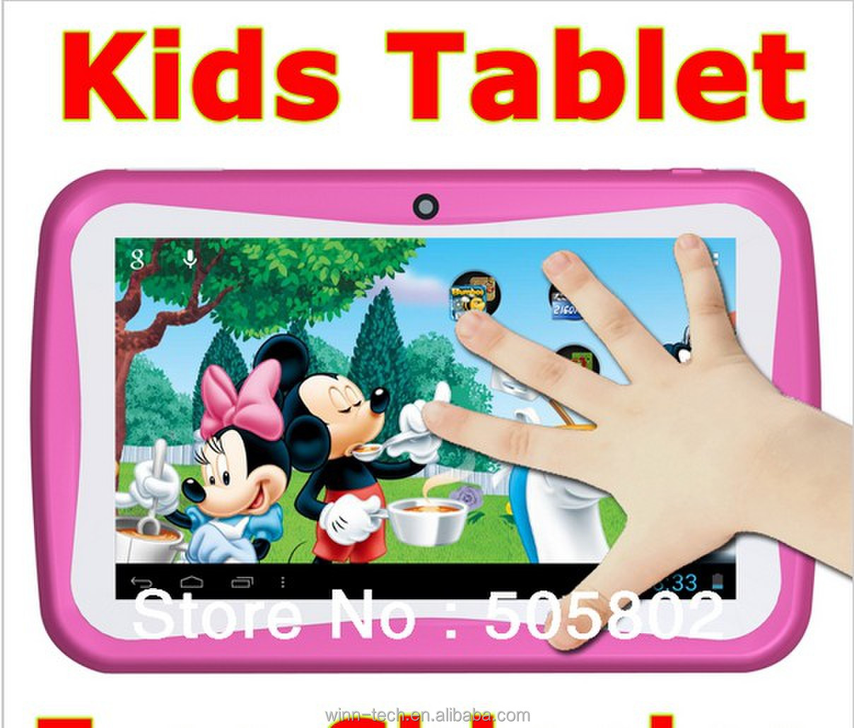 Besting selling kids 7 inch Android tablet for educational use--the best gift in this summer!