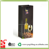 Alibaba China custom printing logo elegant gift wine paper bag wholesale