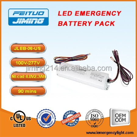 JLEB-44-US 44W cUL UL Approved led emergency battery pack inverter for LED lighting fixture 44W 6524F