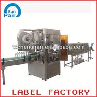 metal label engraving machines