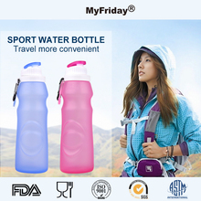 2017 Kean New Silicone Foldable Water Bottle BPA Free Environmental 550ml Folding Portable Water Bottle camping