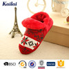 name date baby shoes for wedding