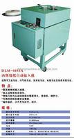 Slot Paper / Wedge Paper Insertion Machine