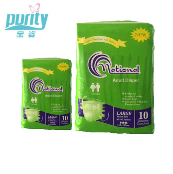 Quality pampering Incontinence disposable adult baby women in nappies