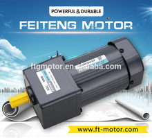 24v electric motor with reduction gear hollow shaft