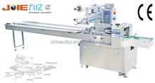 wafer biscuit packing machine/wafer biscuit packaging machine