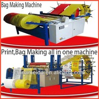 11 Models Hot Sale High Speed Automatic Small T-shirt/Flat bag plastic machine maker Price