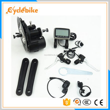 Mid drive electric bicycle conversion kit 350W