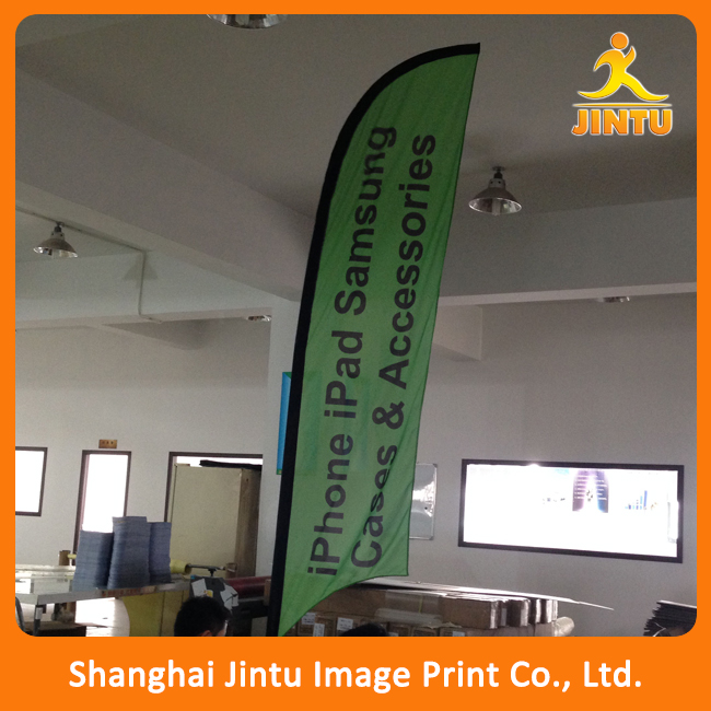 Cheap custom advertising feather beach flying flags banner for mobile shop