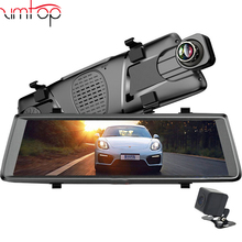 "10""inch Android Wifi 3G Car GPS mirror Navigator Dashcam 3-in-1 Video Recorder DVR Camera Dual Lens Full HD1080P Two Cameras Dvr"