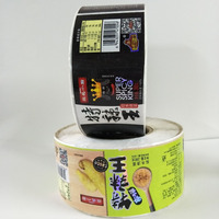 Hot sales and high quality factory direct custom adhesive colored foil stamping label plastic Bottle Label printing