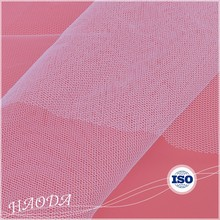 Wholesale High Quality Wedding Pk Super Solar Mesh Fabric
