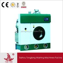 Professional various laundries used dry cleaning machine for sale