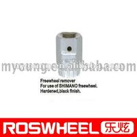 Freewheel remover MD-9714
