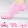 Health and Beauty Spa Gel Socks Gel Foot Strap