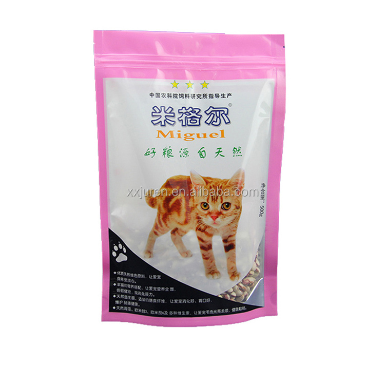 china taobao hot sale plastic poly laminated Bopp film animal feed packaging bag