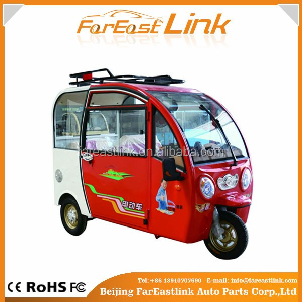 new electric tricycle taxi/ closed cabin tricycle TCB-1for passenger