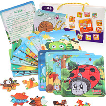 Wholesale custom picture colorful wooden flax educational jigsaw puzzle toys for kids