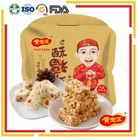 Huanglaowu wholesale Christmas 600G gift bag candy
