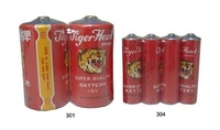 Orginal Tigerhead brand battery