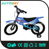 Moto Bicycle for Kids