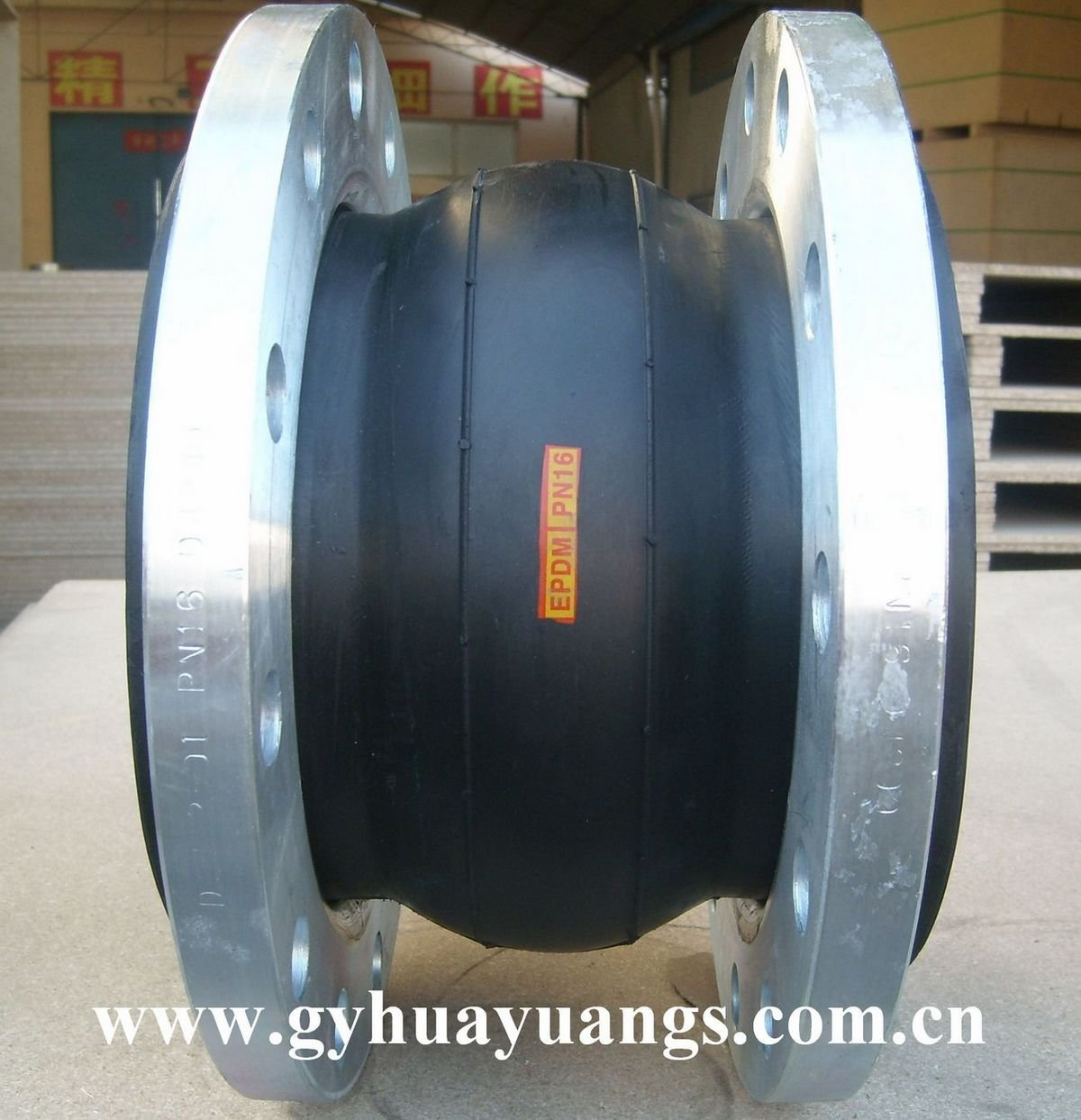 Flexible Hdpe Rubber Pipe Joints