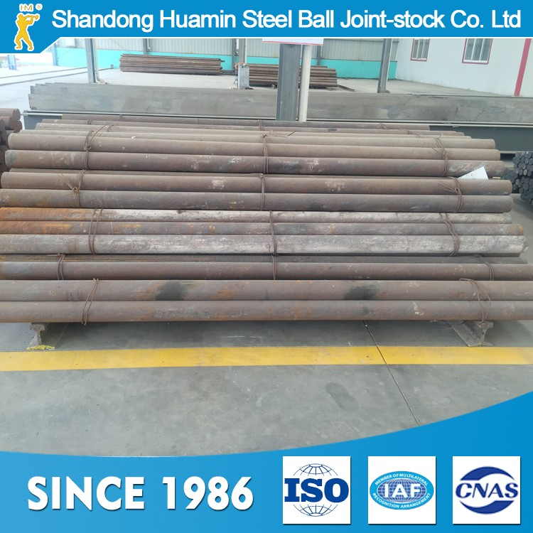 Grinding Alloy Steel Rod for SAG Mill for mineral processing plant