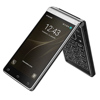 VKworld T2 Plus Business Flip Design 4G 4.2 inch Dual Screens Android 7.0 Dual SIM Mobile Flip Phone