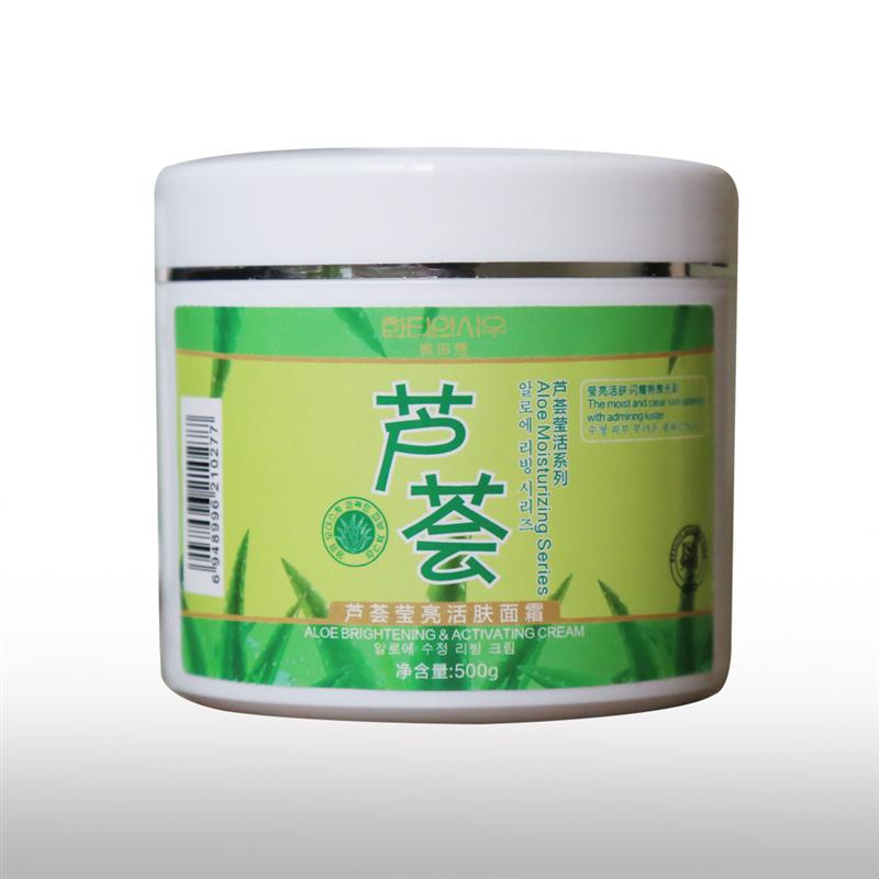 top selling chinese face day and night glutathione face cream for whitening